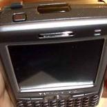 Benq Siemens p51 GPS Reciever