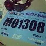 NB Real Run 07 Pre-Race