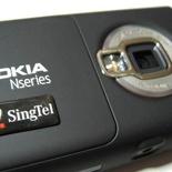 N95 8GB back
