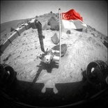 Foreign planet rover