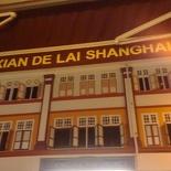 Xian de lai Shanghai Steamboat