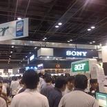 Comex 2008