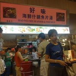 Seah in food center famous fish noodle