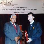 NYAA 2008 prize presentation by SR Nathan