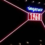 The 1960 Singapore exhibit