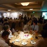 NYAA 15th aniversary GAHA dinner 2010