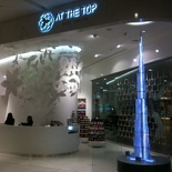 The Burj Khalifa gift shop at the end of our visit