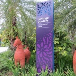 IMG 4007 gardens bay