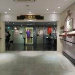 Sun Yat Sen Nanyang 14 09