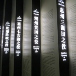 Sun Yat Sen Nanyang 14 24