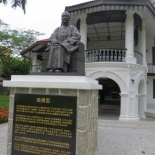 Sun Yat Sen Nanyang 14 36