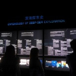 The Deep Exhibition 02