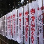 inari shrine 09