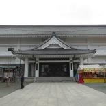 inari shrine 63