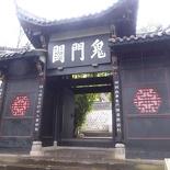 fengdu ghost city 054