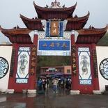 fengdu ghost city 119
