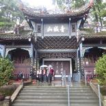 mt qingcheng 041