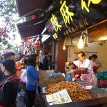 cizikou market 058