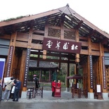 dufu cottage chengdu 138