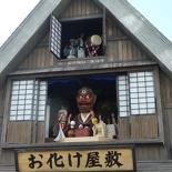 nagashima spaland 17 022