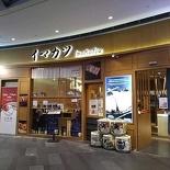 imakatsu-star-vista-1