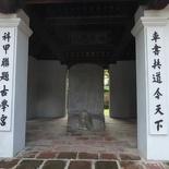 hanoi-confucius-temple-literature-018