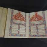tales-malay-manuscripts-books-nlb-019
