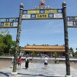 hue-imperial-citadel-vietnam-013