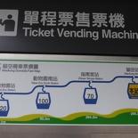 taipei-maokung-hill-gondola-tea-30