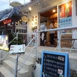 taipei-maokung-hill-gondola-tea-68