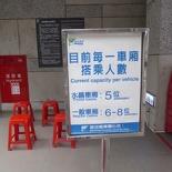 taipei-maokung-hill-gondola-tea-100