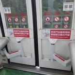 taipei-maokung-hill-gondola-tea-01