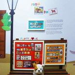 all-about-dogs-philatelic-museum-19