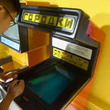 museum-soviet-arcade-machines-13