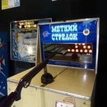museum-soviet-arcade-machines-15