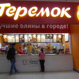 moscow-city-shops-45