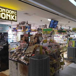don-don-donki-100am-02