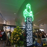 changi-airport-jewel-077