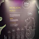 sentosa-merlion-020