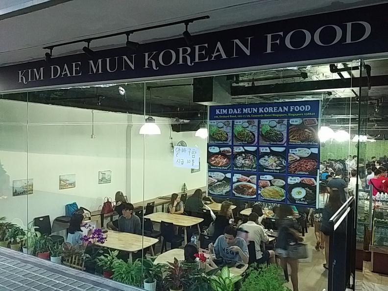 Dining at Kim Dae Mun Korean food outlet - ShaunChng com