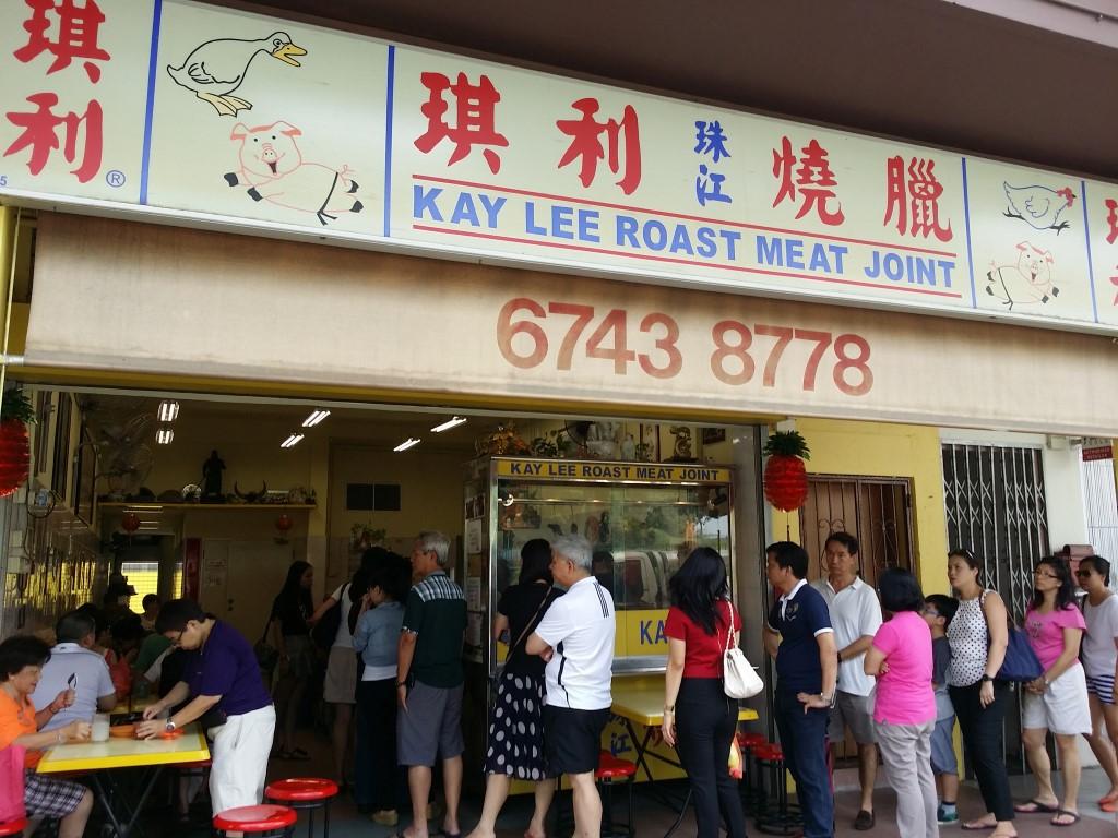 Kaylee Roast Pork Joint At Upper Paya Lebar Road