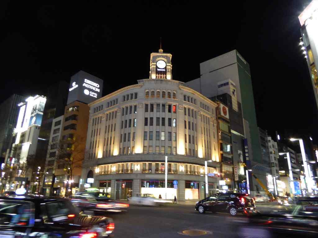 Ginza Wako store