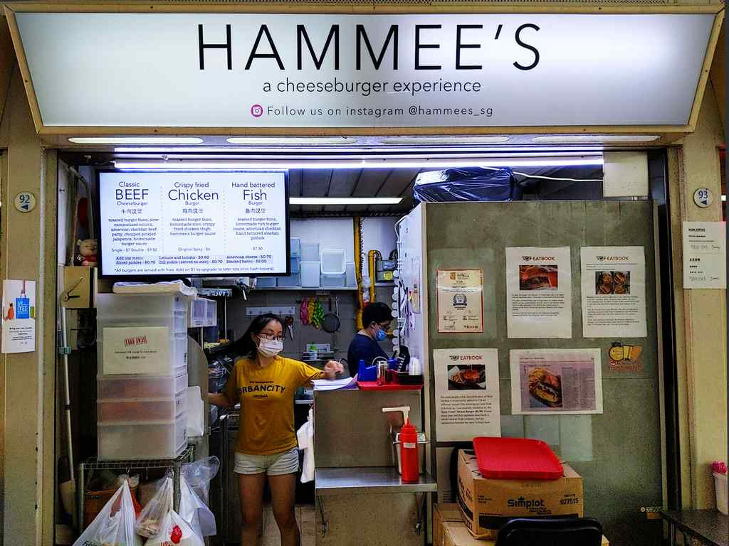Hammies store front at Commonwealth Crescent food center