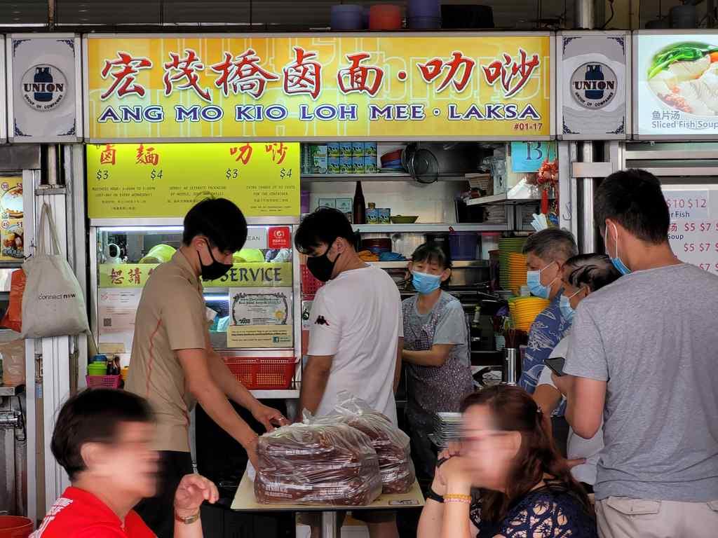 Ang Mo Kio Loh Mee Laksa storefront at Chong Boon market