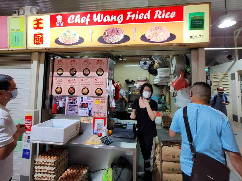 The storefront of Chef Wang fried rice at Beo Crescent hawker center